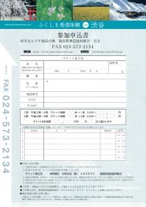 MX-4140FN_20150609_165521_01