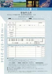 MX-4140FN_20160610_090526_01