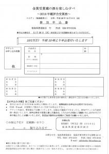 MX-4140FN_20161011_113105_01